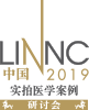 LINNC China 2019